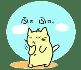 Playful cat. (KoiTaro) Family sticker #2128329