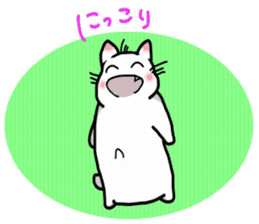 Playful cat. (KoiTaro) Family sticker #2128335