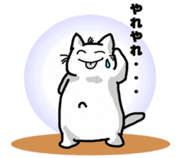 Playful cat. (KoiTaro) Family sticker #2128336