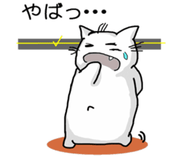 Playful cat. (KoiTaro) Family sticker #2128337