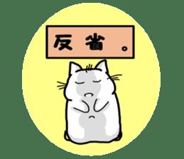 Playful cat. (KoiTaro) Family sticker #2128340