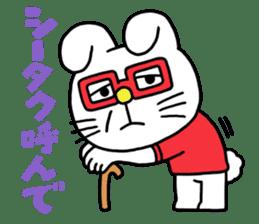 Mimiy Moshi Kyara sticker #2128599