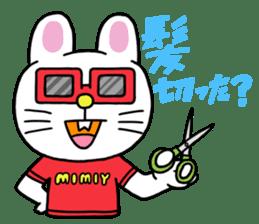 Mimiy Moshi Kyara sticker #2128602