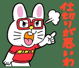 Mimiy Moshi Kyara sticker #2128608