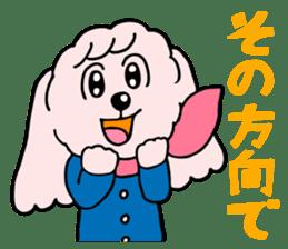Mimiy Moshi Kyara sticker #2128613