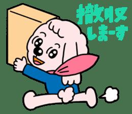Mimiy Moshi Kyara sticker #2128615