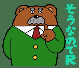 Mimiy Moshi Kyara sticker #2128620