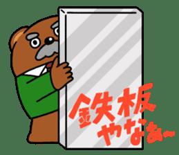 Mimiy Moshi Kyara sticker #2128621