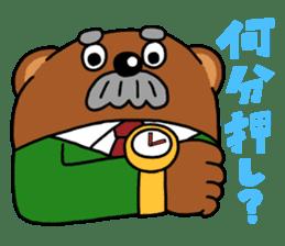 Mimiy Moshi Kyara sticker #2128626