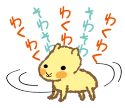 Mofumofu animals.And cat and rabbit. sticker #2128938