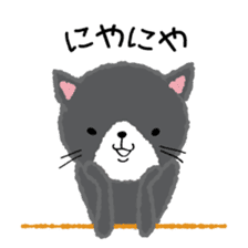 Mofumofu animals.And cat and rabbit. sticker #2128945
