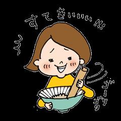 sesame girl