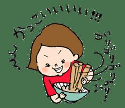 sesame girl sticker #2130803