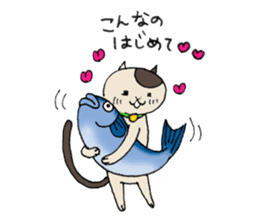 sesame girl sticker #2130805