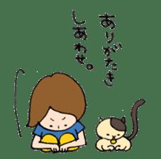 sesame girl sticker #2130810
