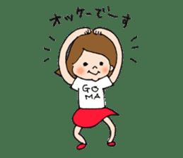 sesame girl sticker #2130811