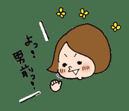 sesame girl sticker #2130813