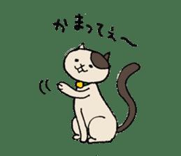 sesame girl sticker #2130815