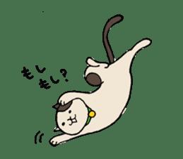 sesame girl sticker #2130816