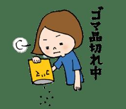 sesame girl sticker #2130817