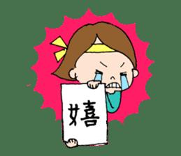 sesame girl sticker #2130818