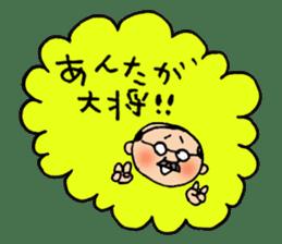 sesame girl sticker #2130822