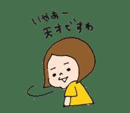 sesame girl sticker #2130825
