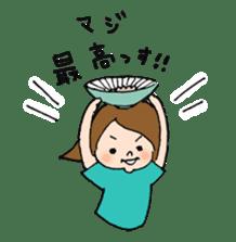 sesame girl sticker #2130828