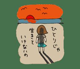 sesame girl sticker #2130829