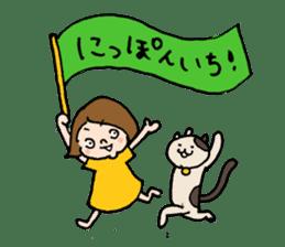 sesame girl sticker #2130833