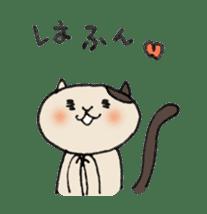 sesame girl sticker #2130838