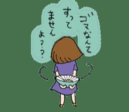 sesame girl sticker #2130839