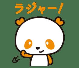 HAPPY PANDA Aimu sticker #2131096