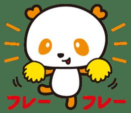 HAPPY PANDA Aimu sticker #2131111