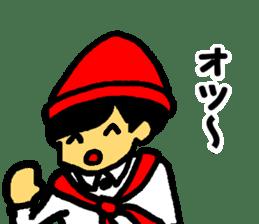 Japanese university students sticker #2132145