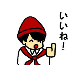 Japanese university students sticker #2132148