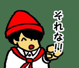 Japanese university students sticker #2132149