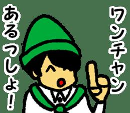 Japanese university students sticker #2132150