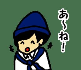 Japanese university students sticker #2132151