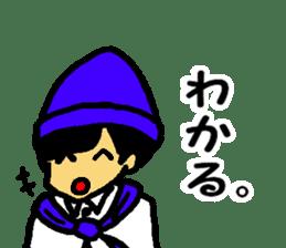 Japanese university students sticker #2132153