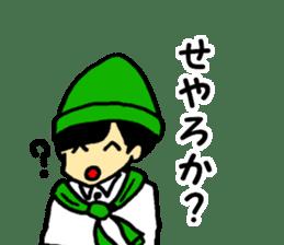 Japanese university students sticker #2132157