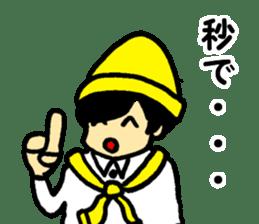 Japanese university students sticker #2132158