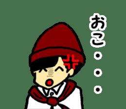 Japanese university students sticker #2132160