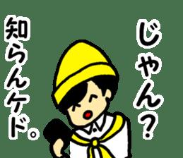 Japanese university students sticker #2132163