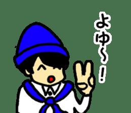 Japanese university students sticker #2132164