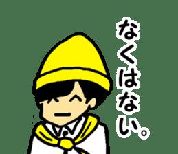 Japanese university students sticker #2132165