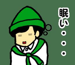 Japanese university students sticker #2132166