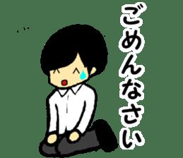 Japanese university students sticker #2132167