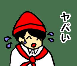 Japanese university students sticker #2132168