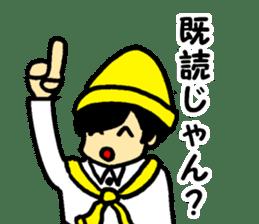 Japanese university students sticker #2132170